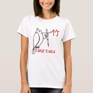 The Bamboo Hawk - Chibi Take Taka T-Shirt