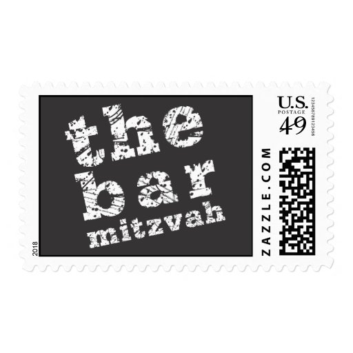 the bar mitzvah postage stamps