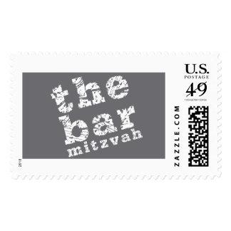 the bar mitzvah stamp