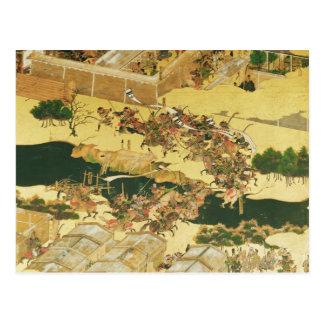 The Battle of Hogen from a screen Postcard