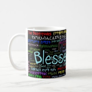 The Beatitudes in Amharic - Matthew 5v3-11 Mug