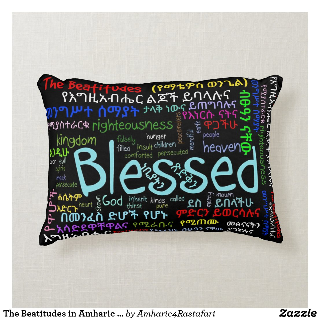 The Beatitudes in Amharic - Matthew 5v3-11 Pillow