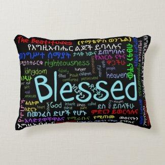 The Beatitudes in Amharic - Matthew 5v3-11 Pillow