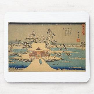 The Benzaiten Shrine at Inokashira in Snow Mousepad