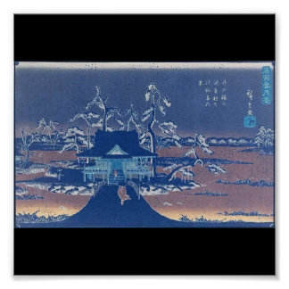 The Benzaiten Shrine at Inokashira in Snow Poster