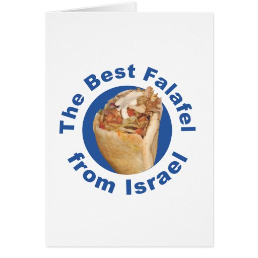 The best falafel from Israel Greeting Card