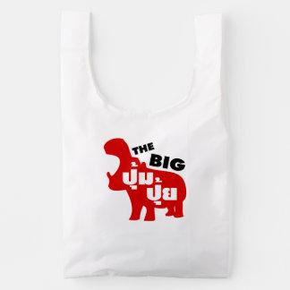 THE BIG PUM PUI ☆ Fat in Thai Language ☆ Reusable Bag
