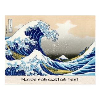 The big wave off Kanagawa Katsushika Hokusai Postcard