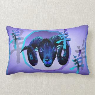 The Black Ram-on haze Lumbar Pillow