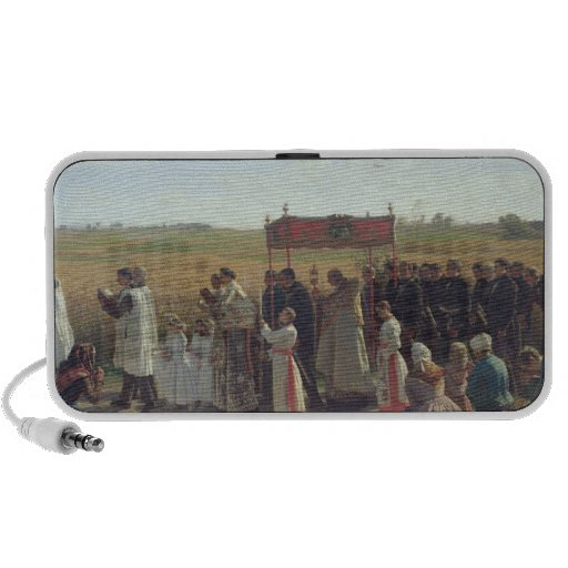 The Blessing of the Wheat in the Artois, 1857 Travelling Speaker