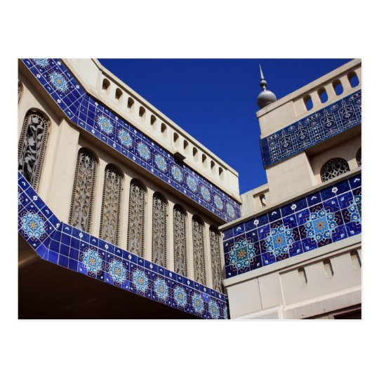 The Blue Souk, Sharjah Postcard