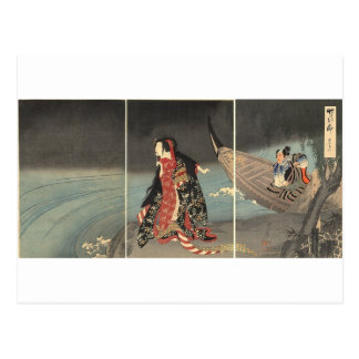 The Boatman, circa 1898. Japanese Painting Postcard