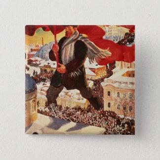 The Bolshevik, 1920 Button