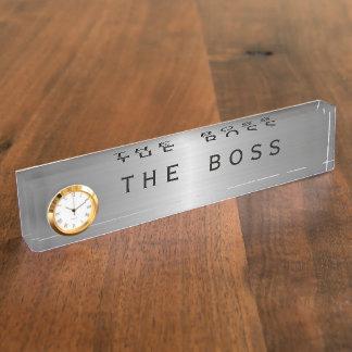 Funny Boss Desk Name Plates