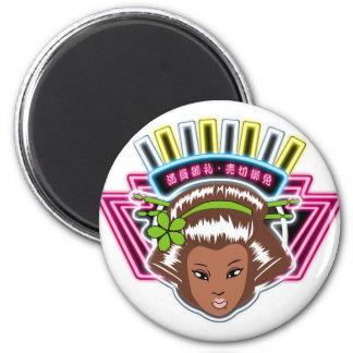 The Brazilian version 2 Inch Round Magnet