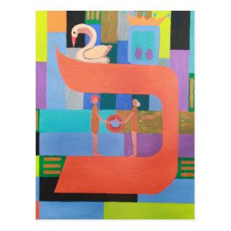 The Caf Letter - Hebrew Alphabet Postcard