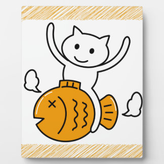 The cat which wants plaque