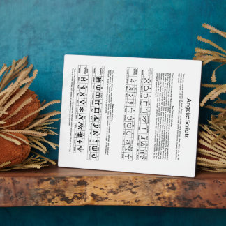The Celestial Alphabet Angelic Script Chart Plaque