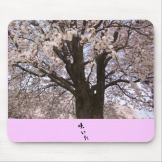 The cherry tree in Japan 1 Mouse Pads