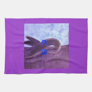 The Chiari Ribbon Towel