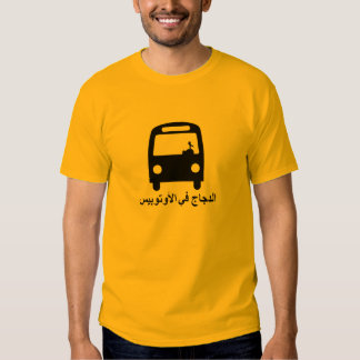 The Chicken is in the Autobus Tees