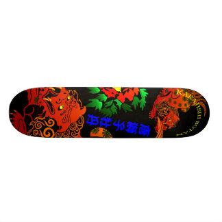 The China Jishi peony (KARAJISHIBOTAN) Skateboard