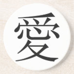 The Chinese Character for Love called Kanji Drink Coasters