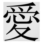 The Chinese Character for Love called Kanji Posters