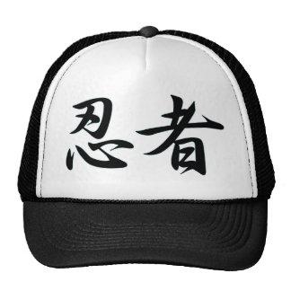 The Chinese character Japan of NINJA Trucker Hat