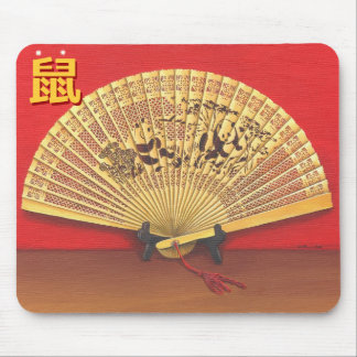 """The Chinese fan - Zodiac sign """"rat, 鼠"""" Mouse Pad"""