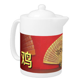 """The Chinese fan - Zodiac sign """"rooster, 鸡"""" Teapot"""
