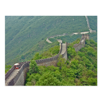 The Chinese Wall - postcard