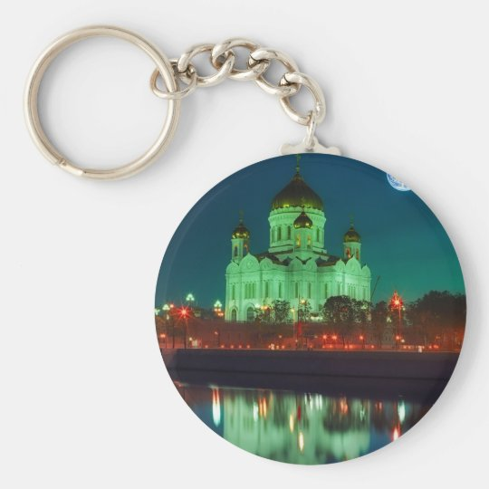 The Christ the Savior cathedral in Moscow Keychain