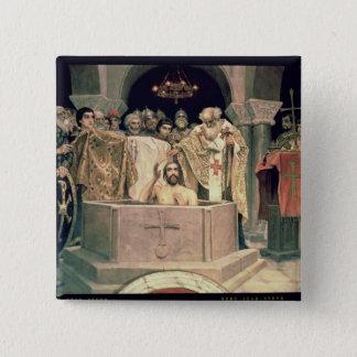 The Christening of Grand Duke Vladimir , 1885-96 Button