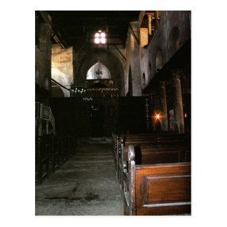 The Church of Saints Sergius and Bacchus Postcard