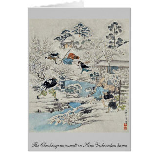 The Chushingura assualt on Kira Yoshinakas home Card