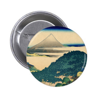 The Circular Pine Trees of Aoyama 2 Inch Round Button