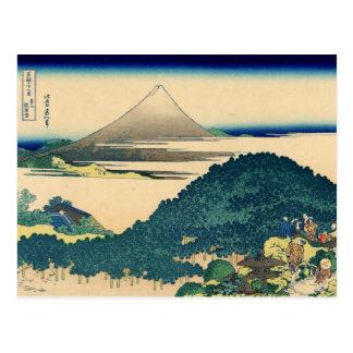 The Circular Pine Trees of Aoyama (by Hokusai) Postcard