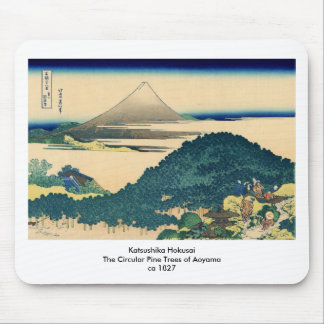The Circular Pine Trees of Aoyama Mouse Pad