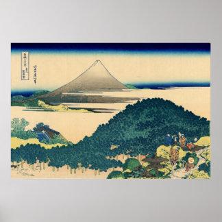 The Circular Pine Trees of Aoyama Poster