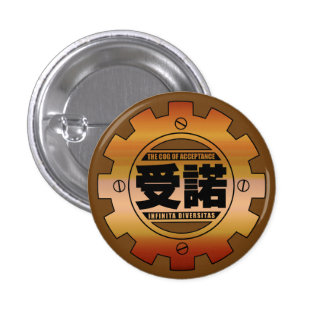 The Cog of Acceptance Pin Badge