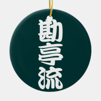 The commodity is customized ceramic ornament