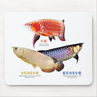 The commodity is customized mouse pad