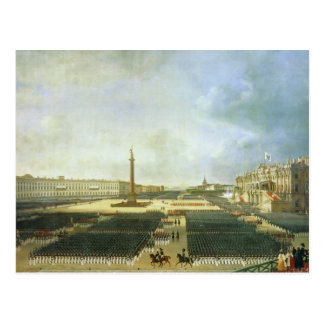 The Consecration of the Alexander Column Postcard