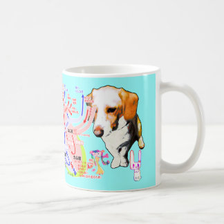 The cookie dog and the companions (picture which i coffee mug