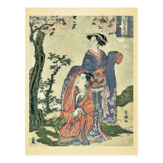 The couple looking at the moon by Utagawa,Toyokuni Post Card