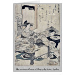 The courtesan Chozan of Choji ya by Santo, Kyoden Greeting Cards