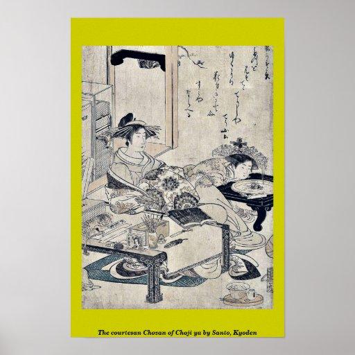 The courtesan Chozan of Choji ya by Santo, Kyoden Print