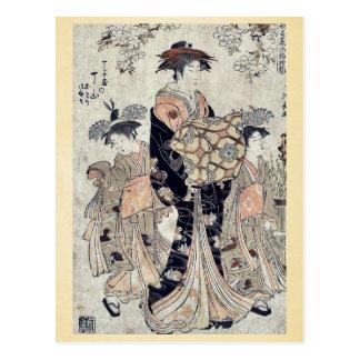 The courtesan Chōzan of Chōjiya by Torii, Kiyonaga Postcard