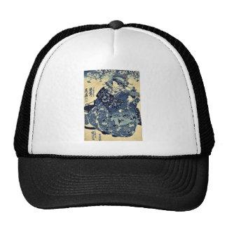 The courtesan Hanao of Ogiya by Utagawa,Kuniyoshi Trucker Hat